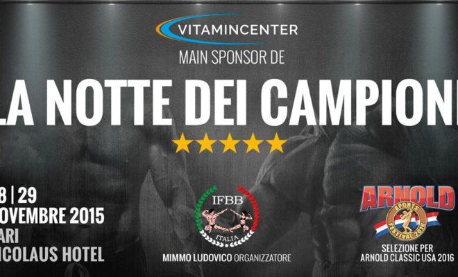 2015 notte dei campioni ifbb italia