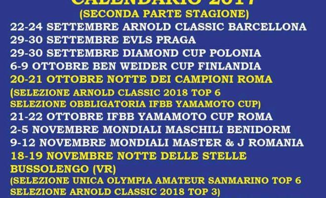 calendario-ifbb-italia-2017-seconda-parte