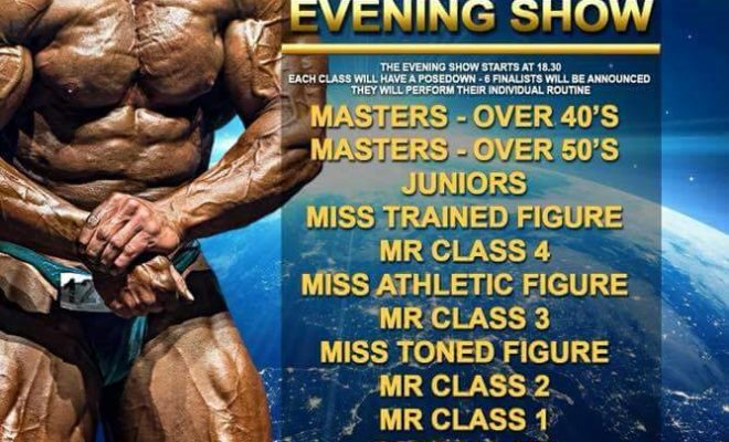 2017-nabba-universe-schedule-men