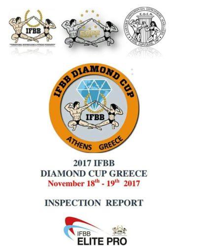 ifbb-diamon-cup-greek-2017
