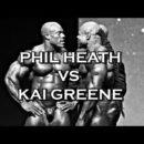 kai-vs-heath