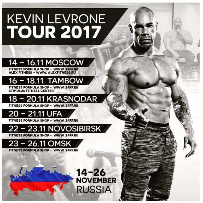 kevin-levrone-in-russia-2017