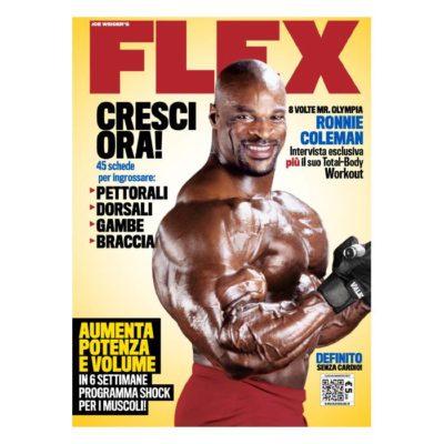 FLEX-201705prod-71769