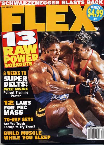 king-kamali-flex-magazine-1