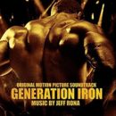 generation-iron-1