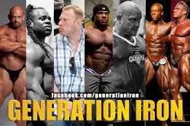 generation-iron-5