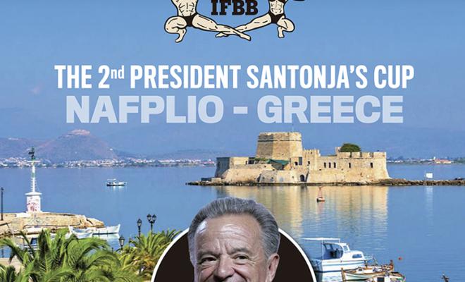 2nd IFBB President Santonja's Cup and Elite Pro Show Nafplio (Greece)