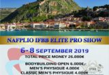 IFBB ELITE PRO NAFPLIO PRO SHOW