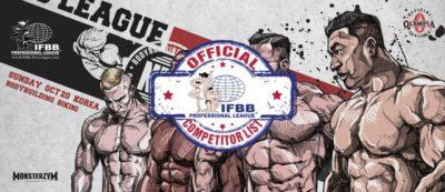 2019 ifbb monsterzym pro men's bodybuilding
