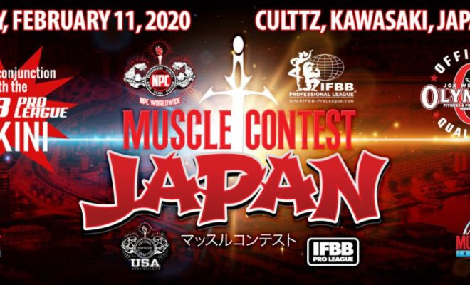 2020 muscle contest japan pro ifbb bikini
