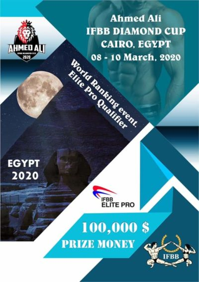 IFBB AHMED ALI DIAMOND CUP EGYPT