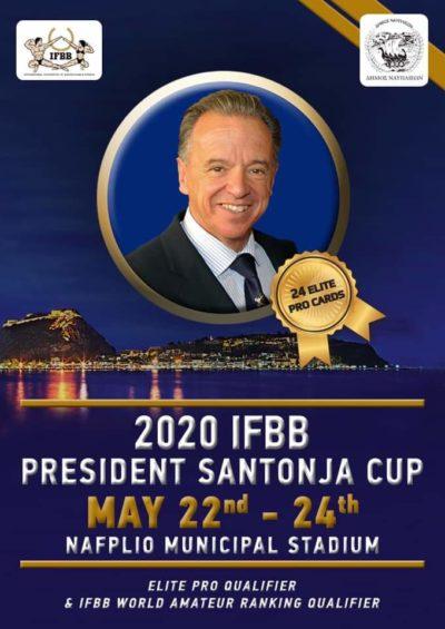 2020 ifbb president santonja cup