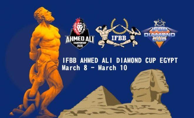 ahmedalydiamondcup-800x445