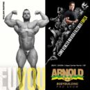 2020 arnold classic south america William Martins pro ifbb