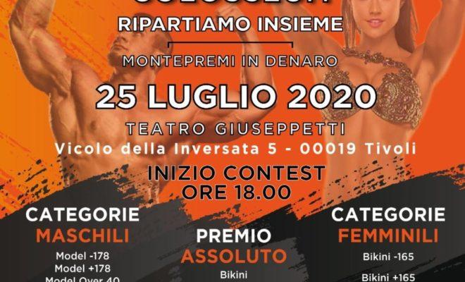 trofeo colosseum 2020