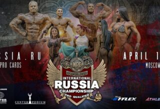 2021internationalrussiachampionship_041121-1068x463