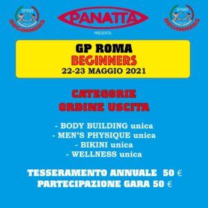 categorie beginners Grand Prix Roma 2021